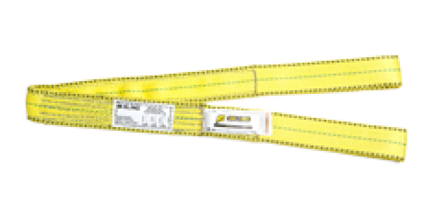 DURABULL 5 2 Ply Polyester Flat Eye Synthetic Web Slings DFE2905P5Y