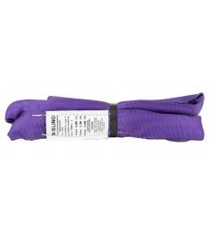 ENR 1 - Purple Endless Round Sling - 2,600lb Vertical